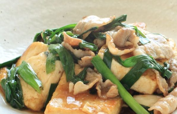 Stir-Fried Chinese Broccoli with Pork and Tofu